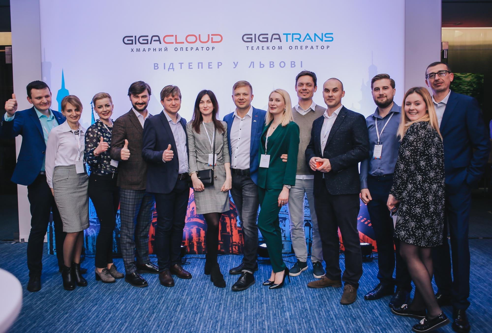 Новий крок у масштабуванні бізнесу - відтепер GigaTrans та GigaCloud  у Львові