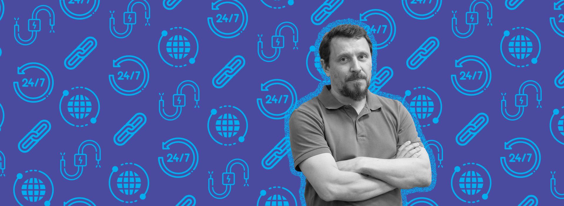 «В компании у меня есть пространство для экспериментов и исследований»: интервью с архитектором сети телеком-оператора GigaTrans Андреем Осначем