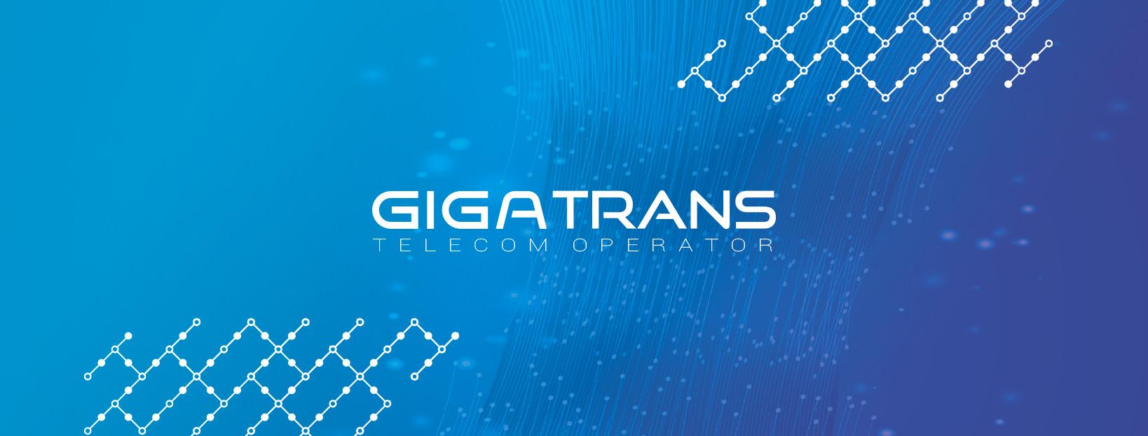 Команда GigaTrans повідомляє - роботу сервісів відновлено!