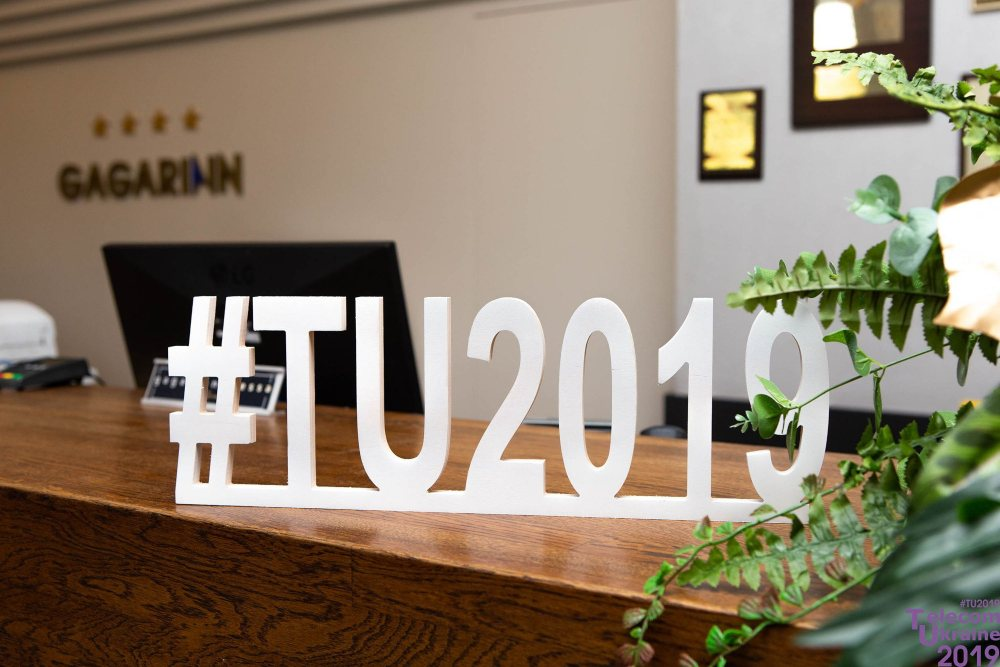 Телеком-тренди, дискусії Open Air та вишукана церемонія нагородження – як відбувалася наймасштабніша телеком-подія Telecom Ukraine 2019