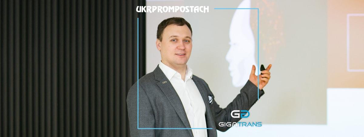 «Я впевнений в бізнес-процесах»: інтерв'ю з керуючим мережею фірмової торгівлі «Укрпромпостач» Олексієм Прохоренко