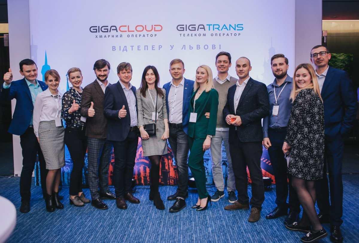 Новий крок у масштабуванні бізнесу - відтепер телеком-оператор GigaTrans та хмарний провайдер GigaCloud відтепер у Львові
