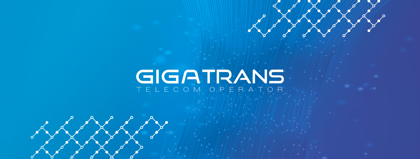 Команда GigaTrans сообщает - работа всех сервисов восстановлена